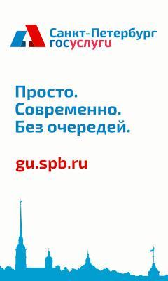 Сделать бесплатный сайт с ucoz 199106 севастопольская гра официальный сайт